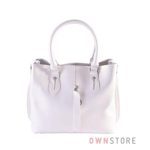 Купить онлайн небольшую белую кожаную женскую сумку с карманом впереди - арт.8158