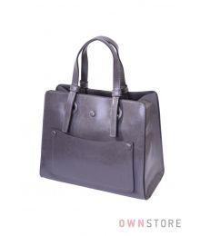 Небольшая серая сумка на три отделения(арт.9968)